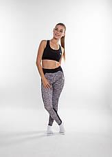 Женский костюм для фитнеса Rough Radical Caress (oroginal), спортивный костюм, комплект для зала, фото 2