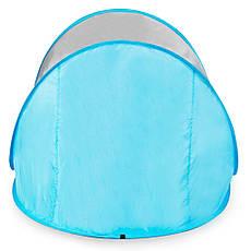 Палатка пляжная Spokey Altus 926786 (original) 195x100x85 см, тент, навес, фото 2