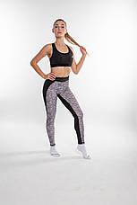 Спортивные женские легинсы Rough Radical Caress, леггинсы для бега, лосины для йоги, фитнеса, спортзала, фото 2