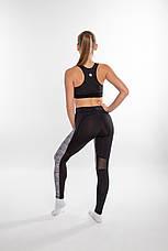 Спортивные женские легинсы Rough Radical Caress, леггинсы для бега, лосины для йоги, фитнеса, спортзала, фото 3