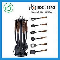 Кухонный набор из нейлона 7 предметов Edenberg Коричневый