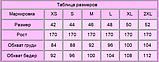 Брюки для беременных MELANI TR-20.013 полоска бело-голубая, фото 6