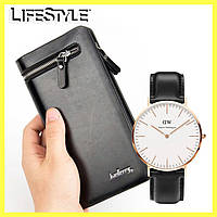 Мужской кожаный кошелек Baellerry Italia + Наручные часы Daniel Wellington в Подарок
