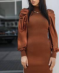 Стильное короткое приталенное платье  с рукавами-фонариками в 4 цветах размерах S/M,M/L