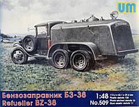 Бензозаправщик БЗ-38 от UM в 1:48