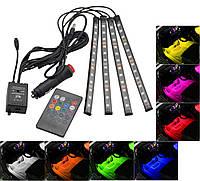 Цветная подсветка для авто водонепроницаемая RGB led HR-01678 (3306)
