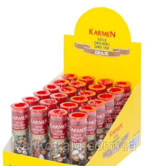 Шоколадное драже морские камешки Karmen Cakil, 20 гр, турецкие сладости Karmen