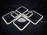 Люстра светодиодная на 6 квадратов черная  150 Ватт, фото 1
