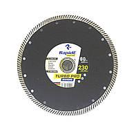 Алмазный диск отрезной на болгарку 230х10х22,2мм Rapide TURBO PRO