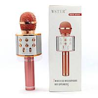 Детский портативный беспроводной микрофон караоке WS-858 Bluetooth с динамиком MP3 Розовое Золото Блютуз, фото 1
