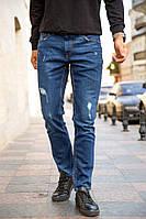 Джинсы мужские модные цвет Синий
