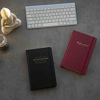 Продуктивный дневник Ицхака Пинтосевича, твердая обложка, 264 страниц, А5 Темно-красный