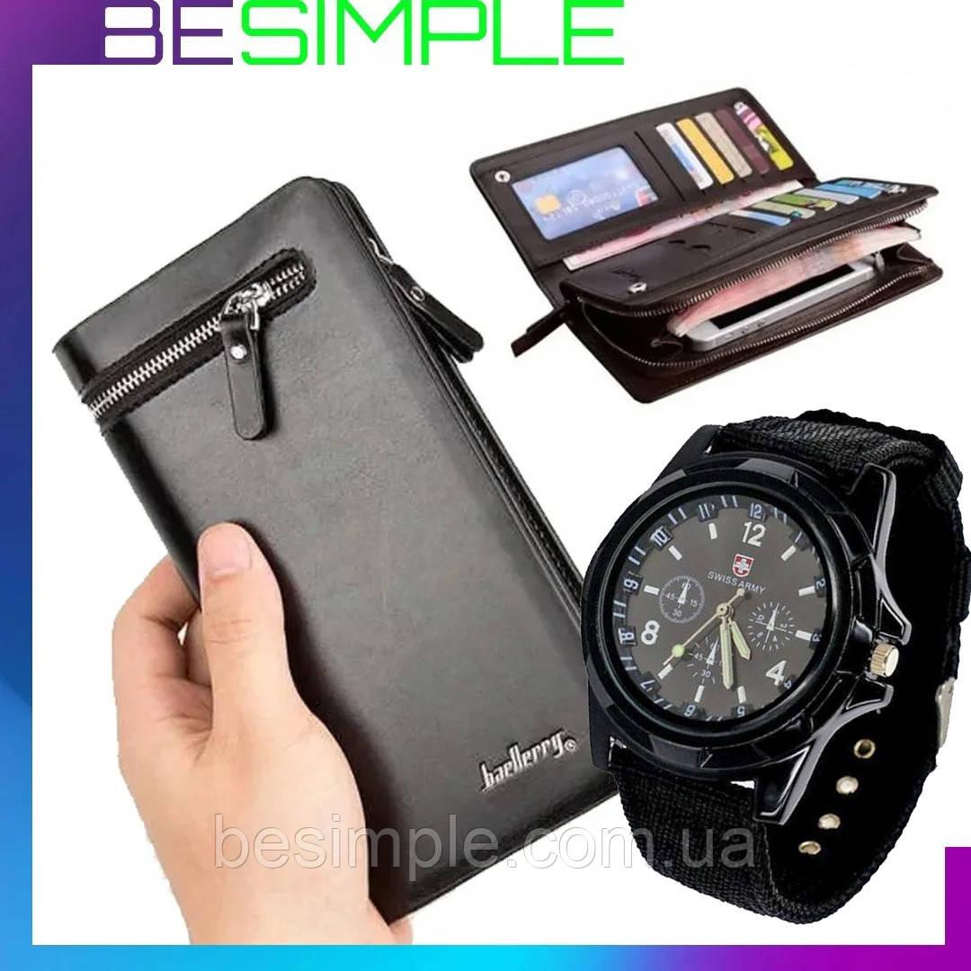 Мужской кожаный кошелек Baellerry Italia + Мужские часы в Подарок