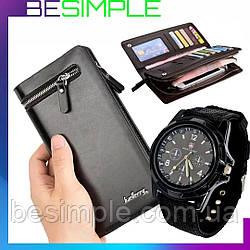 Чоловічий шкіряний гаманець Baellerry Italia + Чоловічий годинник у Подарунок