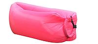 Надувной лежак, шезлонг, диван, мешок, матрас Ламзак Lamzac + Сумка для переноски Розовый