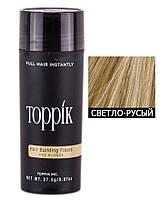 Кератиновый загуститель для волос Toppik (для маскировки залысин) 27,5г Светло-русый (Medium Blonde)