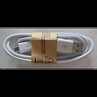 Кабель usb - Micro USB V8-cabel