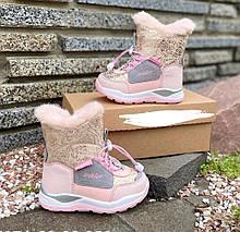 Зимние сапоги для девочки Розовый Tom.m р. 24 (15,5 см), 25 (16 см), 26 (17 см), 28 (18 см)