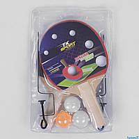 Ракетка З 34457 для пінг-понгу (50) з сіткою, 2ракетки + 3шарика, в слюді