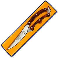 Ножницы кухонные Grossman 40 B  для разделки птицы