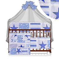 Постельный комплект Малютка 6 предметов - ткань поликоттон - Звезды синие - цвет белый ТМ Алекс