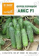 Семена Огурца АЯКС F1 / AJAX F1-Nunhems-50шт
