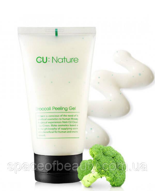 Пілінг-Скатка CU SKIN CU:NATURE Broccoli Peeling Gel, 100мл