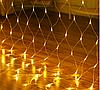 Новорічна світлодіодна гірлянда сітка 2х2м, 240LED білий теплий