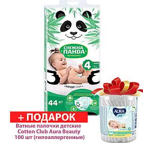 Подгузники Снежная Панда Maxi 4 (44 шт / 7-18 кг) + подарок