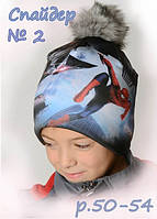 "Зимняя шапочка для мальчика ""Спайдермен"", р-р 50-54"