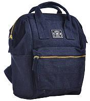 Рюкзак подростковый Yes ST-19 Jeans 555497