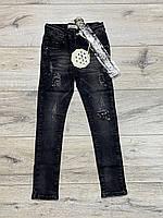 Стрейчевые джинсы для девочек. 6- 12 лет.