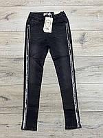 Стрейчевые джинсы для девочек.  10  лет.