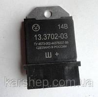 Регулятор напряжения ГАЗ-24,2410,2412,3102,3302 Энергомаш