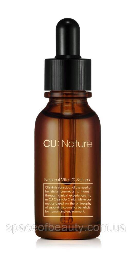 Оновлююча Сироватка З Вітаміном C CU:Nature Natural Vita C Serum 1,5% (20 Мл)