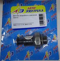 Датчик аварийного давления масла ВАЗ 1117-1119, 2170 Авто-Элетрика