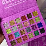 Палетка глиттеров Summer Pink gold edition,24 оттенка, фото 3