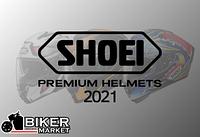 Обновления для топовых моделей Shoei 2021