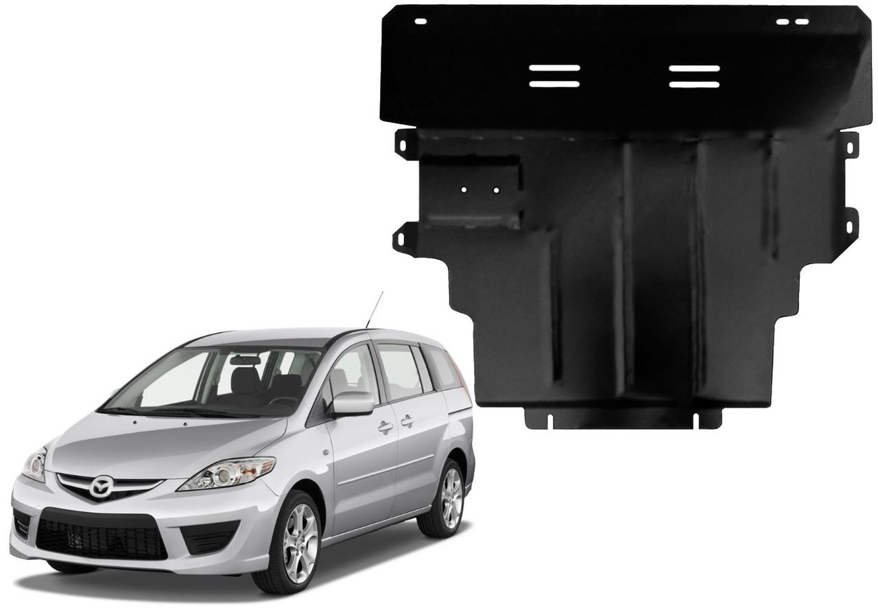 Защита двигателя Mazda 5 II 2005-2010