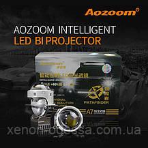 """Светодиодные Линзы AOZOOM A7 Pathfinder 3.0"""" /  BI-LED AOZOOM A7 Pathfinder, фото 2"""