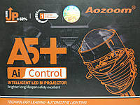 """Светодиодные Линзы AOZOOM A5+ 2.5"""" / BI-LED Aozoom A5+"""