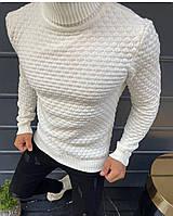 Свитер мужской белый