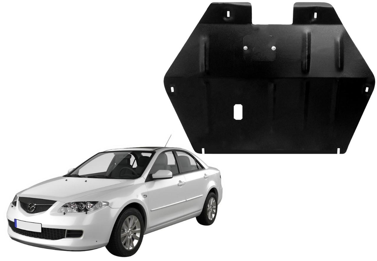 Защита двигателя Mazda 6 I 2002-2007