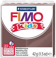 Пластика Fimo kids, Коричневая, 42г, Fimo