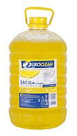 Средство для мытья посуды Buroclean EuroStandart 5л лимон 10700730