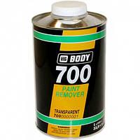 700 Змивка фарби  PAINT REMOVER  1кг  BODY