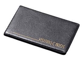Визитница Panta Plast 96 визиток PVC черный (0304-0005-01)