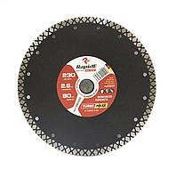 Алмазный диск отрезной на болгарку 230х2,6х10х22,23мм Rapide TURBOMAXX. Бетон, гранит, керамика.