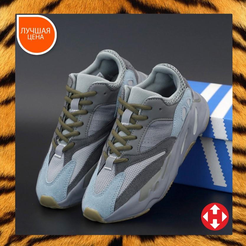 🔥 Кроссовки женские Adidas Yeezy 700 Dark Grey (адидас изи 700 серые)