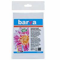 Фотобумага 10x15 глянцевая 200г 20л BARVA